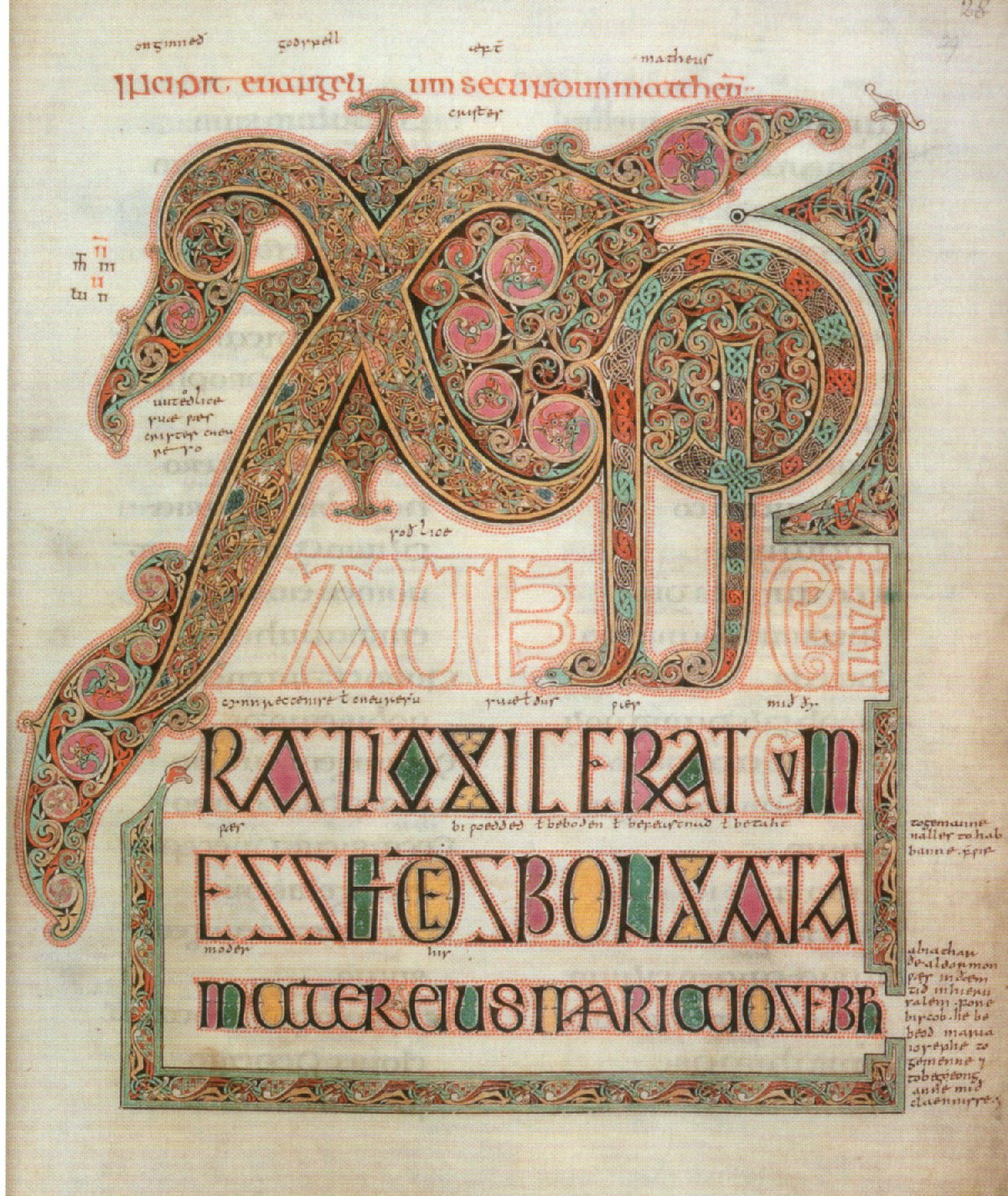 The book of Lindisfarne, galerie 1